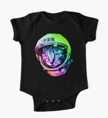 Space Cat in Astronaut Helmet (Uchū Neko) One Piece - Short Sleeve