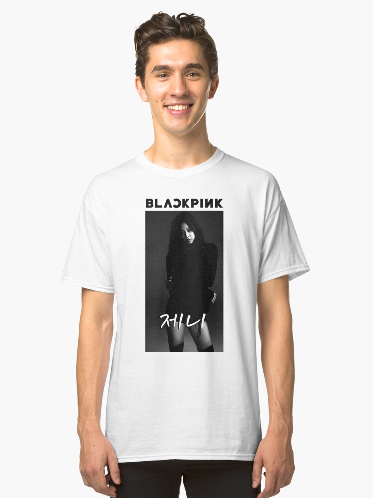 BLACKPINK 블랙핑크 - B/W Solo Jennie 제니 Classic T-Shirt Front