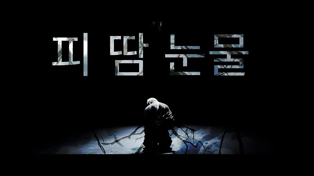 BTS-Blood swat and tears (Korean) by Maddies-brain