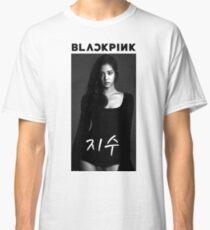 BLACKPINK 블랙핑크 - B/W Solo Jisoo 지수 Classic T-Shirt