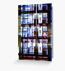 City Blocks Blue Greeting Card