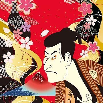 Japanese kimono by ririe
