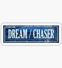 Car Slap - DREAM CHASER [[[Blue Kaido Style]]] Sticker