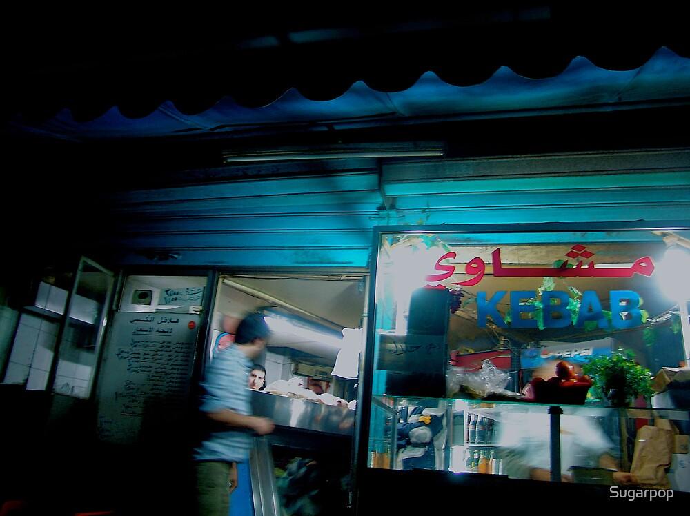 meshoui kebab by Sugarpop