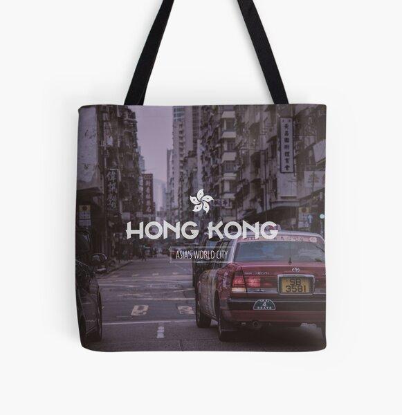 Calle Hong Kong Bolsa estampada de tela