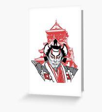 Japanese kabuki actor in Tokyo tshirt etc. Greeting Card