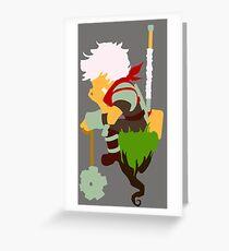 Bastion Minimal Art  Greeting Card