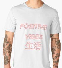 Positive vibes sad japanese aesthetic  Men's Premium T-Shirt