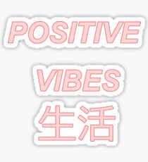 Positive vibes sad japanese aesthetic  Sticker