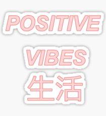 Positive vibes sad japanese aesthetic  Sticker
