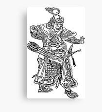 Subutai - Mongol Empire Canvas Print