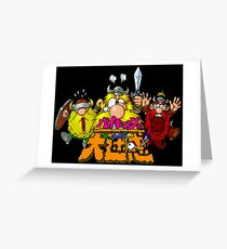 The Lost Vikings (Super Famicom Title Screen) Greeting Card