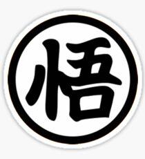 Dragon Shirt Sticker