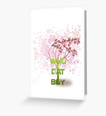 Who Dat Boy Greeting Card