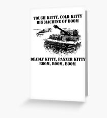 Tiger tank lullaby Greeting Card