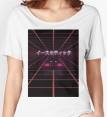 80s RETRO VAPORWAVE RETROWAVE SYNTHWAVE Women's Relaxed Fit T-Shirt