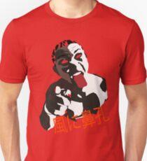 kaze ni nare Unisex T-Shirt