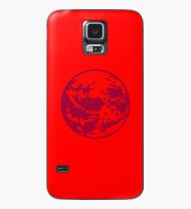 Mother Case/Skin for Samsung Galaxy