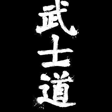 Kanji - Bushido in white by BadChicken