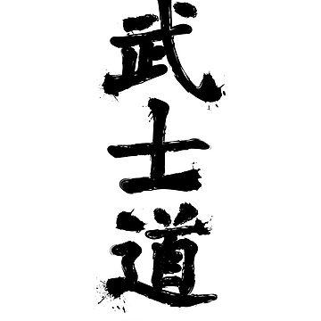 Kanji - Bushido by BadChicken