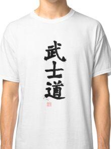 Kanji - Bushido Classic T-Shirt