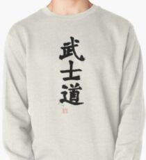 Kanji - Bushido Pullover