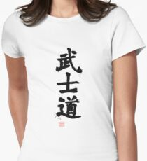 Kanji - Bushido Womens Fitted T-Shirt