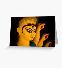 Durga Idol Greeting Card