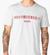 Japan - Send Nudes Men's Premium T-Shirt