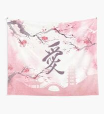 Symbol of Love Wall Tapestry