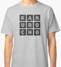Window in to Kamurocho Classic T-Shirt