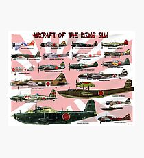 Aircraft of the Rising Sun Photographic Print