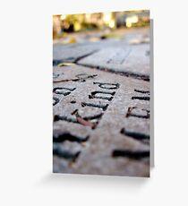 Tomkins Square Park - Stones Greeting Card