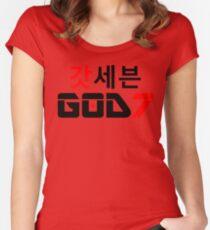 ♫♥I Love GOD7-KPop Forever♥♪ Women's Fitted Scoop T-Shirt