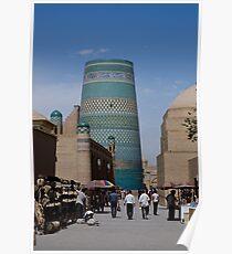 Khiva street Poster