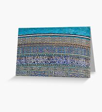 Kalon mosque colour, Bukhara Greeting Card