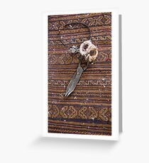 Carpet Making tool Greeting Card