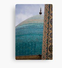 Blue Dome Canvas Print