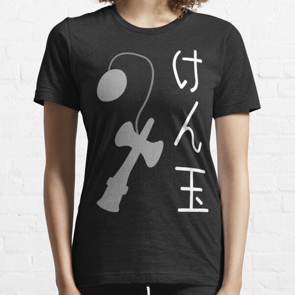 Kendama (w Japanese Text) Essential T-Shirt