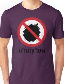 NO Durian Tropical Fruit Sign ~ Thai Language Script Unisex T-Shirt