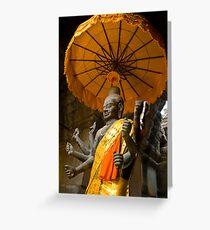 Vishnu - Angkor Wat, Cambodia Greeting Card