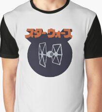 STAR WARS - TIE FIGHTER (Minimalist)  Graphic T-Shirt
