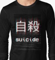 Japanese Suicide Long Sleeve T-Shirt