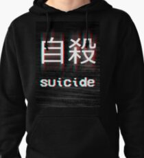 Japanese Suicide Pullover Hoodie