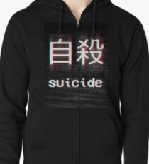 Japanese Suicide Zipped Hoodie