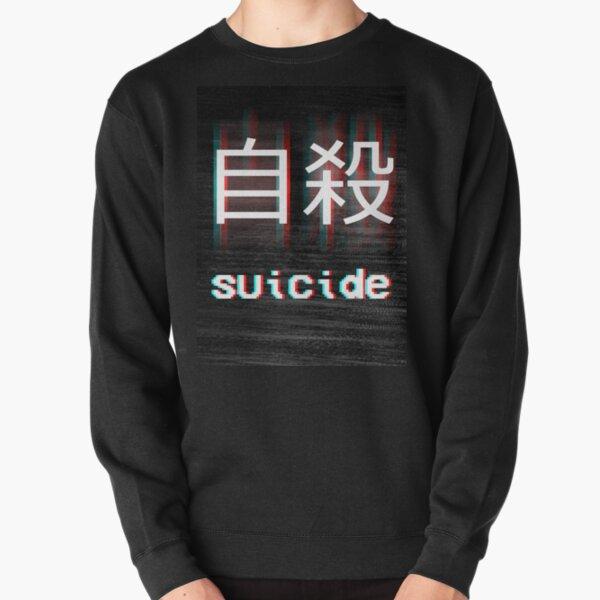 Japanese Suicide Pullover Sweatshirt