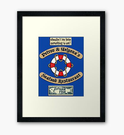 Lost But Happy At Sea Framed Print