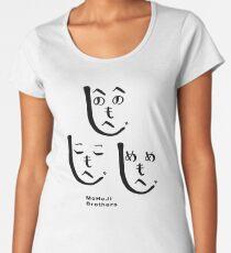 Moheji Brothers Women's Premium T-Shirt