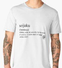 seijaku (Japanese) statement tees & accessories Men's Premium T-Shirt