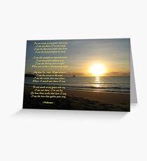 Sunrise Sympathy Greeting Card